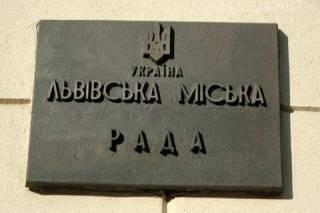 Разъяренные стоматологи сорвали сессию Львовского горсовета