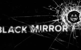 Смотрясь в «Черное зеркало»