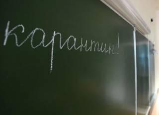 Грипп в Киеве пошел на спад: уже открыты почти все школы