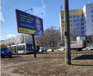 В Киеве произошло ДТП со скоростным трамваем