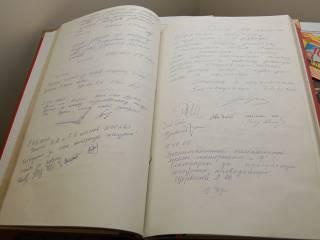 Кабмин отменил книги жалоб: как теперь потребителям защитить свои права
