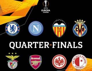 Состоялась жеребьевка 1/4 и 1/2 финала розыгрыша Лиги Еврoпы