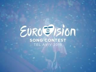 После скандала в Израиле возобновили продажу билетов на Евровидение