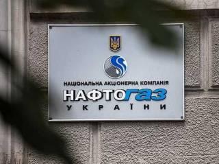 С апреля для украинцев слегка подешевеет газ