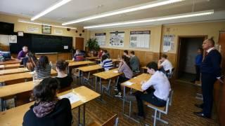 Школа по-новому: ВНО в четвертом классе и предметы по запросу