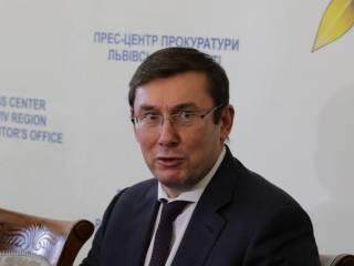 Луценко уличил американцев во вмешательстве в дела украинского правосудия