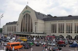 При Ирине Хариной центральный железнодорожный вокзал Киева был без мусора, бездомных и грязи