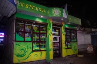 В Киеве прямо на рабочем месте повесился продавец цветов (18+)
