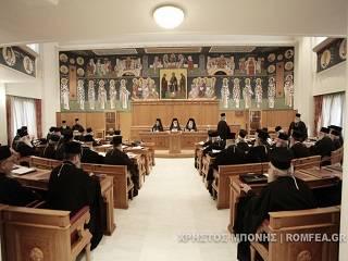 Элладская Православная Церковь не рассматривала украинский вопрос на Синоде