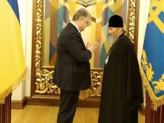 Митрополит Онуфрий Петру Порошенко: Это не тот путь, который приведет нас к единству