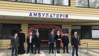 В Белогородке Киевской области открыли современную амбулаторию на 11 тысяч пациентов