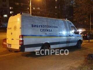 В Киеве прогремел взрыв ‒ есть жертвы
