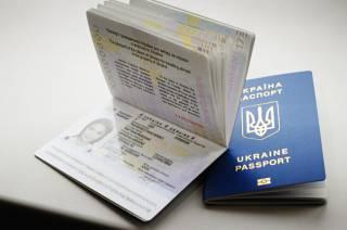 Украинский паспорт оценили на одном уровне с Никарагуа и Тувалу