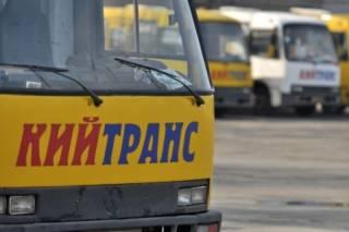 В Киеве водитель маршрутки обматерил пассажирку с ребенком (18+)
