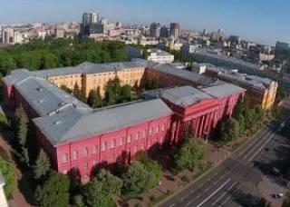 В Киеве состоится международная конференция «Украина — Армения: история, культура, туризм»