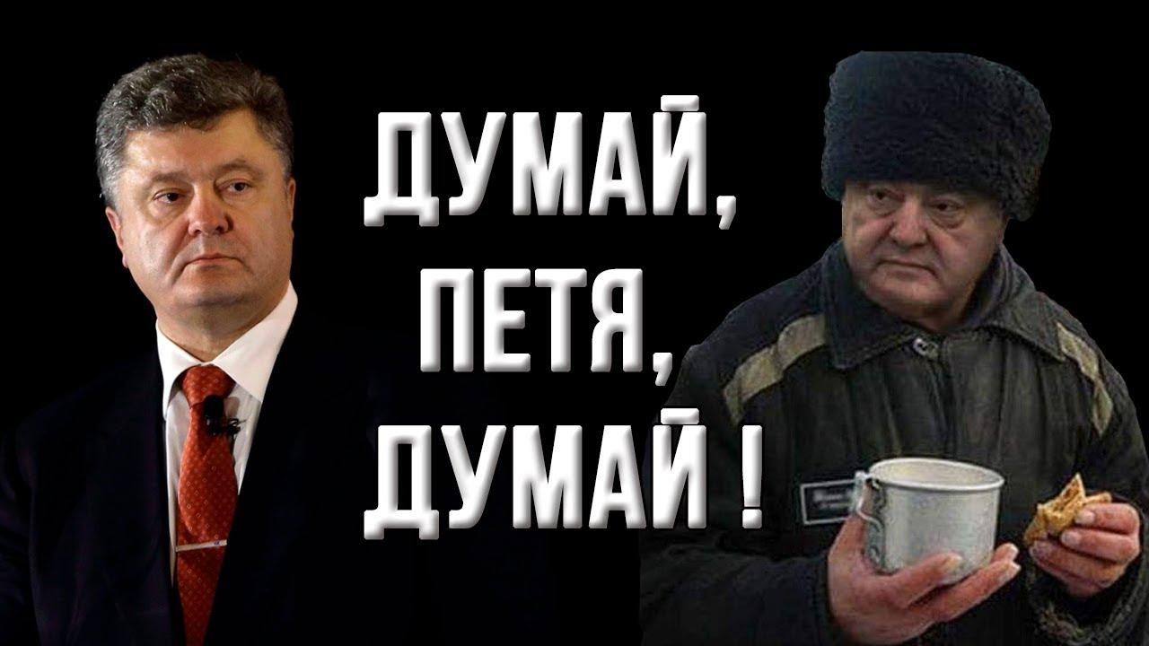 """Порошенко після допиту в ДБР: """"Ми отримали ще раз запевнення, що жодної кримінальної справи, де б фігурував Порошенко, не існує"""" - Цензор.НЕТ 1628"""