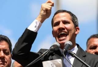 Самопровозглашенный «президент» Венесуэлы назвал дату «свержения» Мадуро