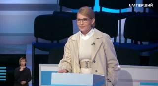 Порошенко и Зеленский не пришли на дебаты, а Тимошенко пришла