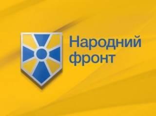 «Народный фронт» добился наказания облгазов Фирташа за незаконные доначисления в платежках, ‒ Максим Бурбак