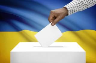 Явка на выборах президента Украины перевалила за 45%