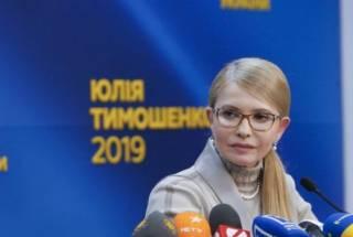 Тимошенко озвучила данные своего экзитпола