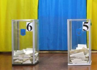 На сайте ЦИК появились первые официальные результаты выборов президента Украины