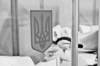 Выборы президента Украины: взгляд российского обывателя