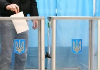 Выборы президента Украины: обработано почти 98% протоколов
