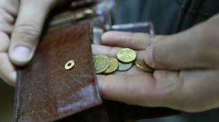 Украинцы, которым задолжали зарплату, смогут не ходить на работу