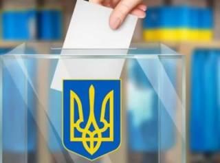 Выборы-2019: стало известно, кого поддержала Одесская область