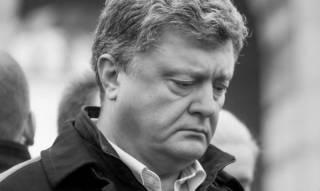 Отлучить Порошенко от власти! Апрельские тезисы, Украина-2019