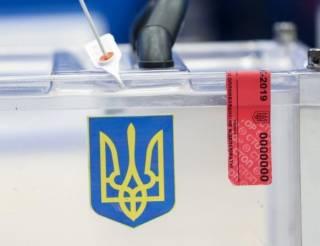 Выборы-2019: обработано 100% протоколов