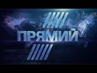 Телеканал «Прямой» занял пятое место в рейтинге украинских каналов