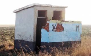 На Киевщине агрессивный псих грабил женщин на входе в общественный туалет