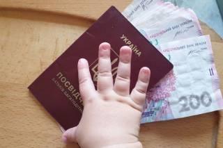 Выплаты многодетным могут оставить семью без субсидий и льгот