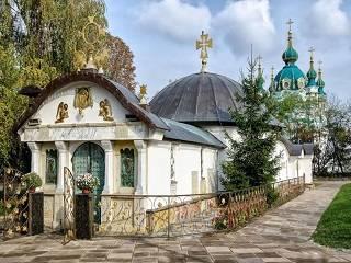 Суд оштрафовал на 17 тысяч мужчину, который осквернил Десятинный монастырь