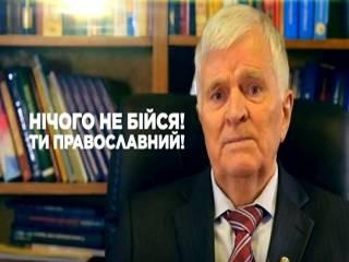 #НичегоНебойся: известные украинцы в соцсетях запустили флешмоб в поддержку УПЦ