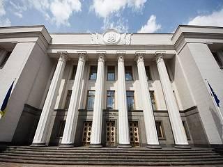 ВР обжалует решение суда об отмене закона о переименовании УПЦ