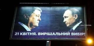 Какой процент украинцев поведется на свежую порохоботскую клюкву от Моше Клюгхафта?