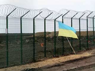 В Госпогранслужбе сообщили, сколько денег ушло на строительство «Стены» с Россией. Точнее того, что от нее есть