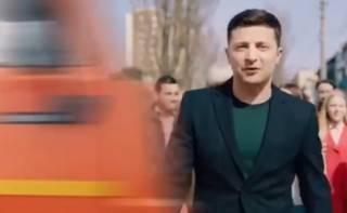 Полиция всерьез заинтересовалась роликом, на котором Зеленского сбивает грузовик