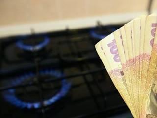 В «Нафтогазе» назвали главное условие для снижения цены на газ для населения