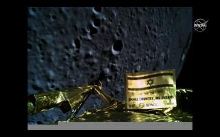 Израиль таки смог достичь поверхности Луны, но не так как хотел