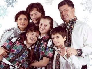 «И тут Кокорин». В сеть «слили» подставные имена семьи Порошенко