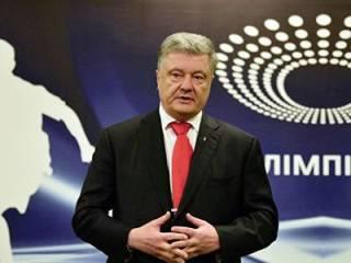Теперь Зеленскому «не соскочить». У Порошенко назначили новое время дебатов на «Олимпийском»