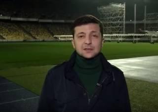 Зеленский записал новое «стадионное» обращение к Порошенко