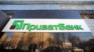 Суд признал национализацию «Приватбанка» противоречащей Конституции Украины