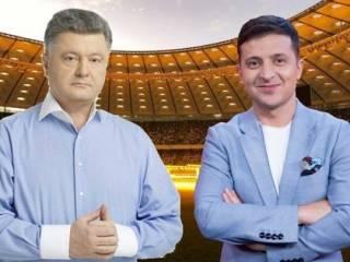 На дебатах победила свобода, победил Зеленский