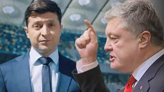 Дебаты на НСК «Олимпийский»: из луженой глотки Порошенко чудом не вырываются гланды