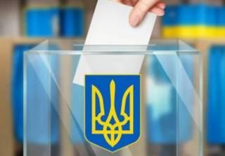 Выборы президента Украины: предварительная явка на 15-00 превысила 45%